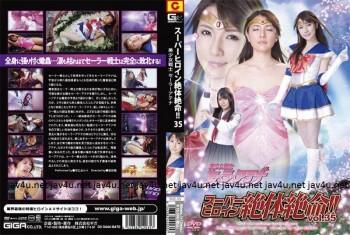 c2f1af176126579 Rui Saotome THZ35