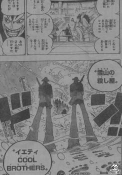 One Piece Manga 665 Spoiler Pics Ddd66e187213059